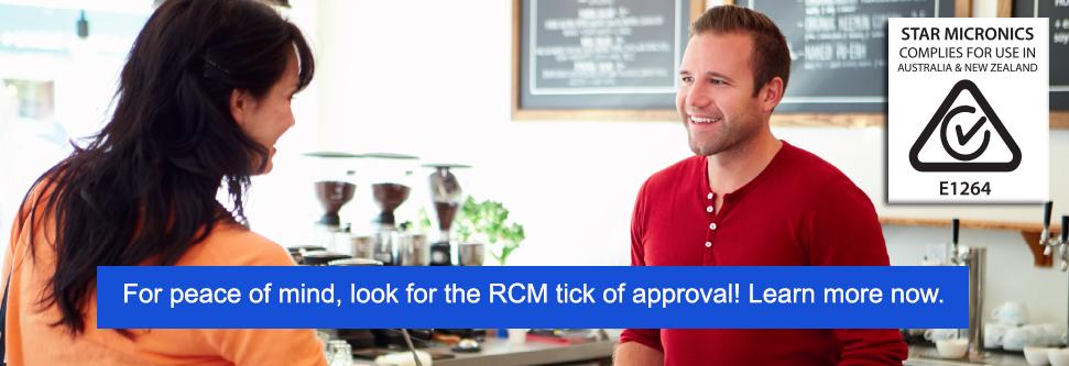 STAR RCM compliance